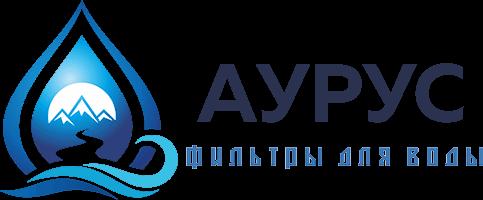 Аурусфильтр - качественная очистка воды без замены картриджей